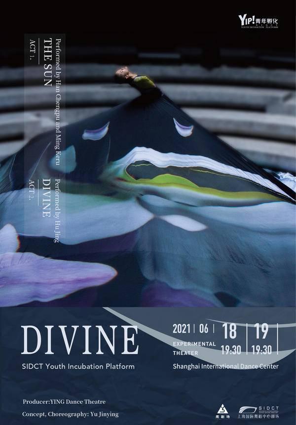 Dance Theater Divine