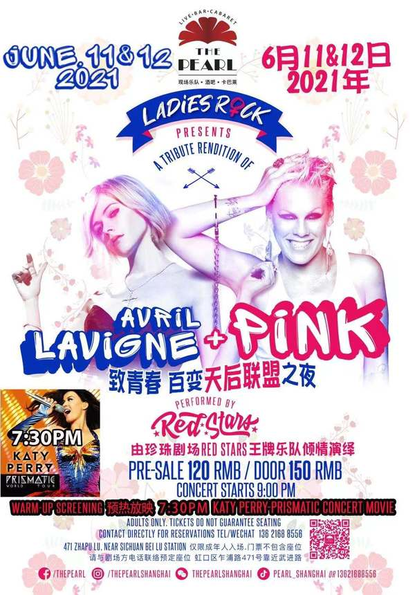 Avril Lavigne & Pink Tribute Show @ The Pearl