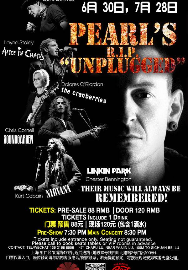 The Pearl's  R.I.P. Unplugged @ The Pearl [06/30&07/28]
