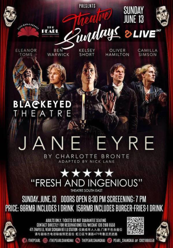 Blackeyed Theatre Screening: Jane Eyre