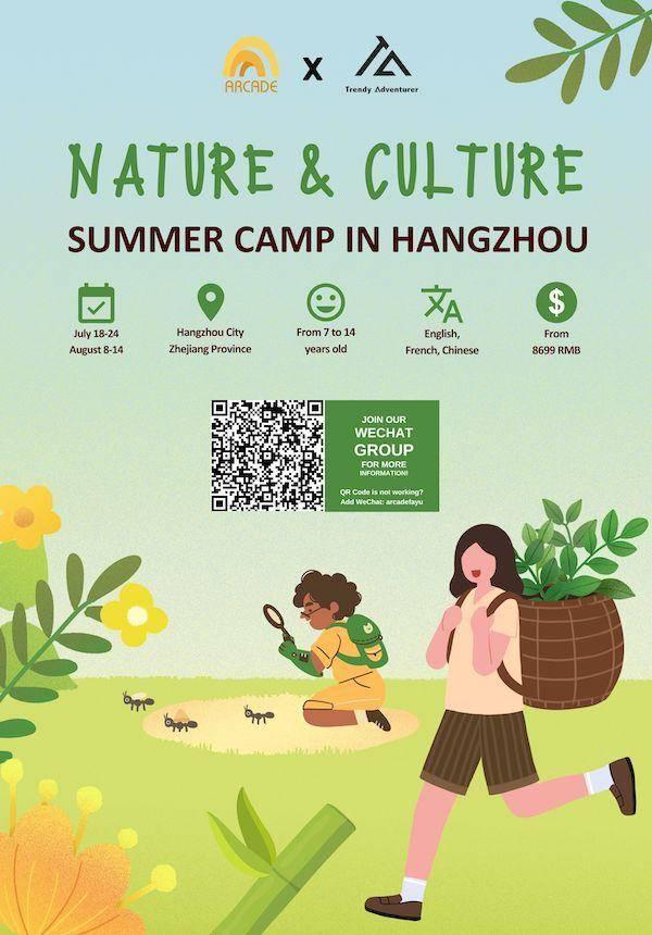 Nature & Culture Summer Camp in Hangzhou