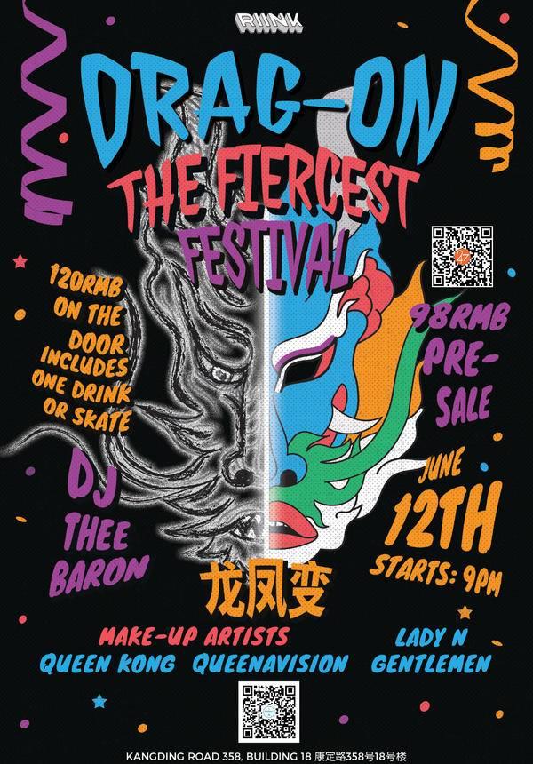 Drag-on: The Fiercest Festival @ RIINK