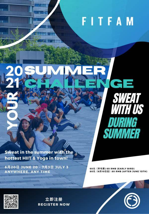 FitFam 2021 Summer Challenge