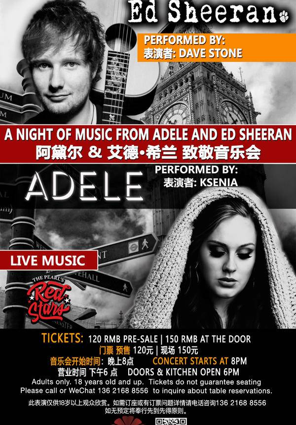 A Night of Music from Adele and Ed Sheeran @ The Pearl