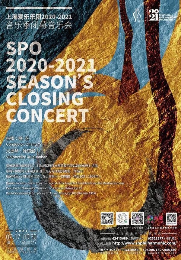 SPO 2020-2021 Season's Closing Concert