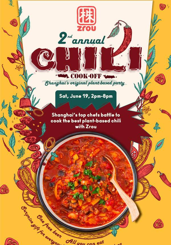 2nd Annual Zrou Chili Cook-off