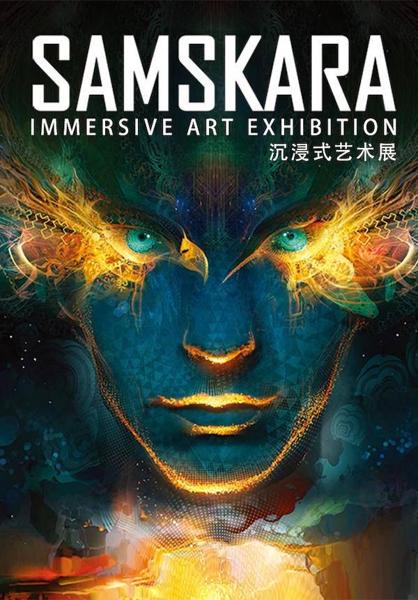 Samskara: Immersive Exhibition Inspired by Android Jones