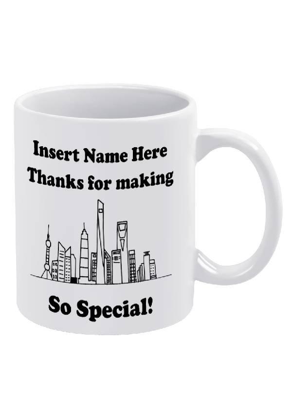 Leaving Shanghai Gift - Customized Mug