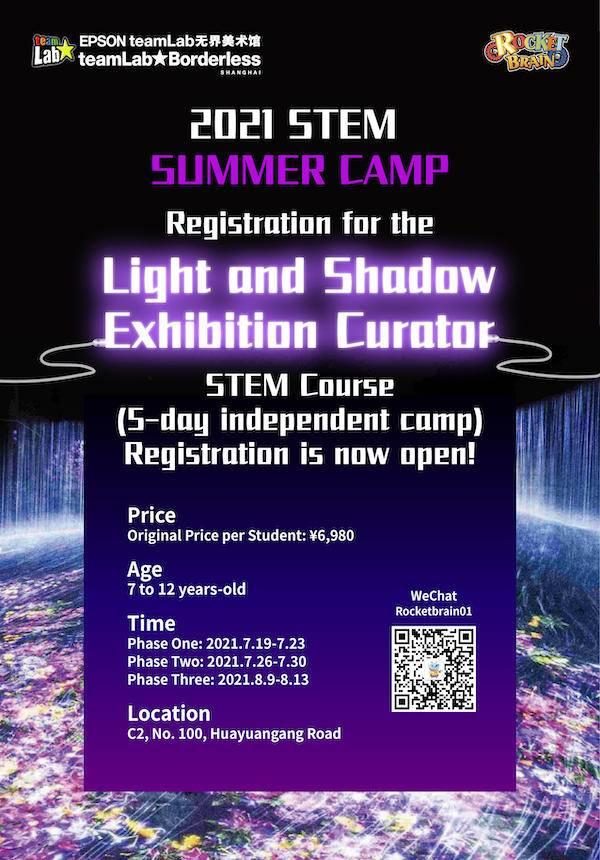 Rocket Brain: TeamLab Summer Camp