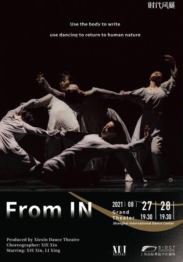 Dance Theater: From IN