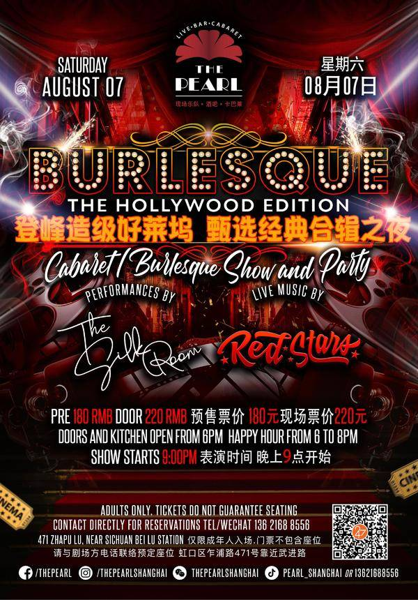 Burlesque The Hollywood Edition@ The Pearl