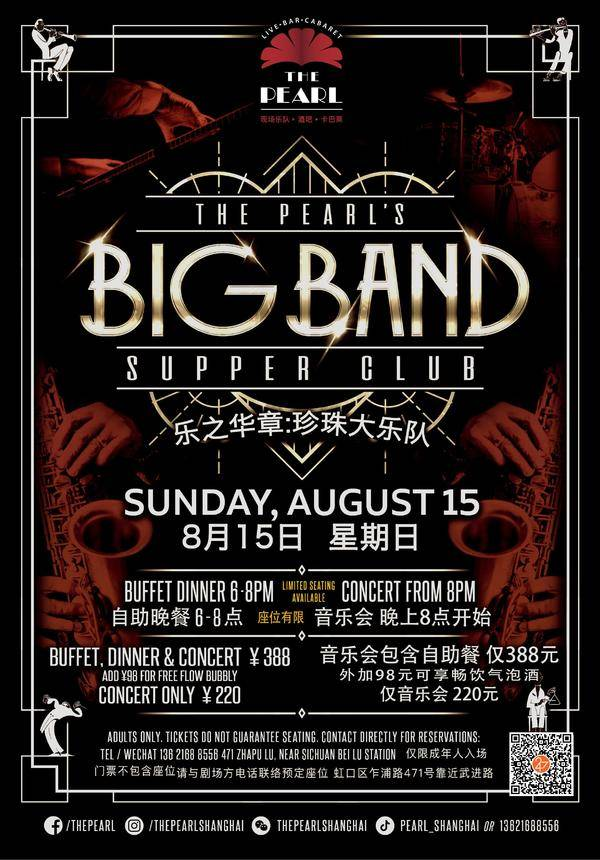 The Pearl's Big band supper club sunday