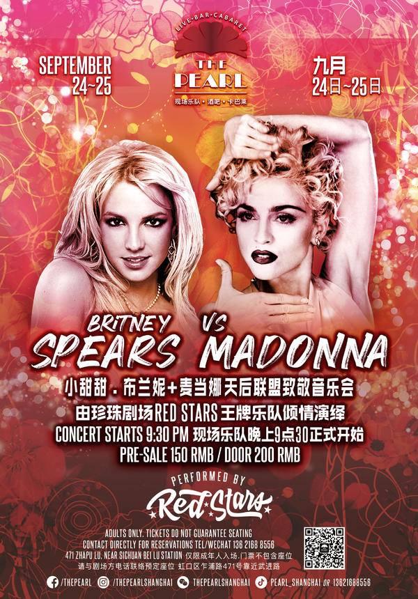 Britney vs. Madonna tribute Concert