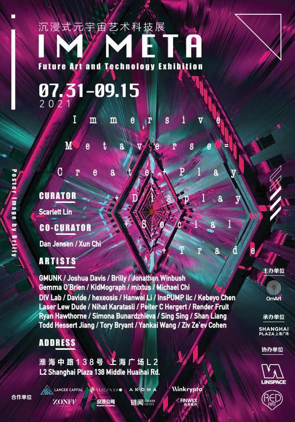 IM Meta Future Art and Technology Exhibition