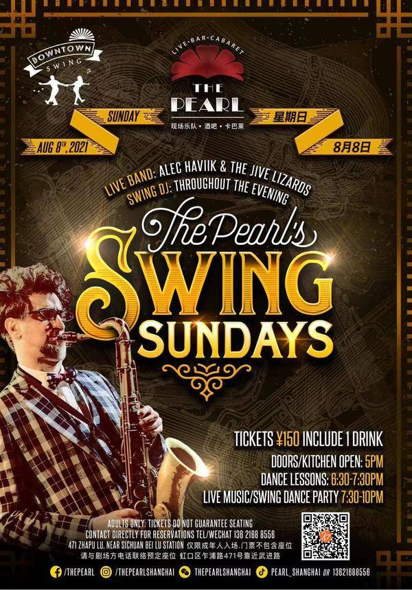 The Pearl's Swing Sundays