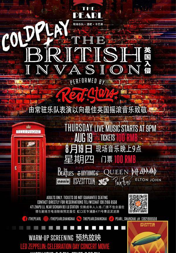 Coldplay & British Invasion Rock Night @ The Pearl [08/19]