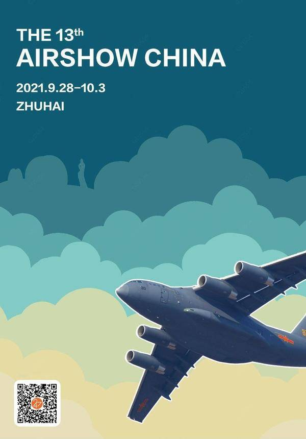 The 13th Airshow China 2021
