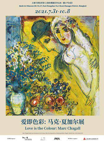 Love Is the Colour: Marc Chagall
