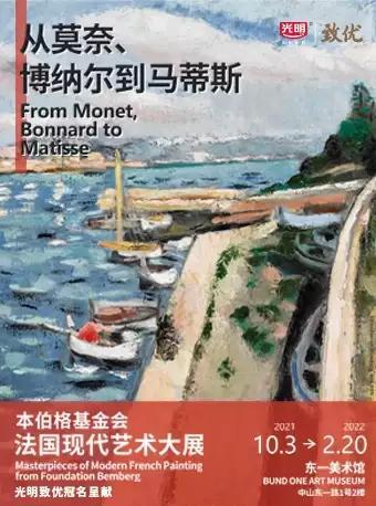 From Monet, Bonnard to Matisse