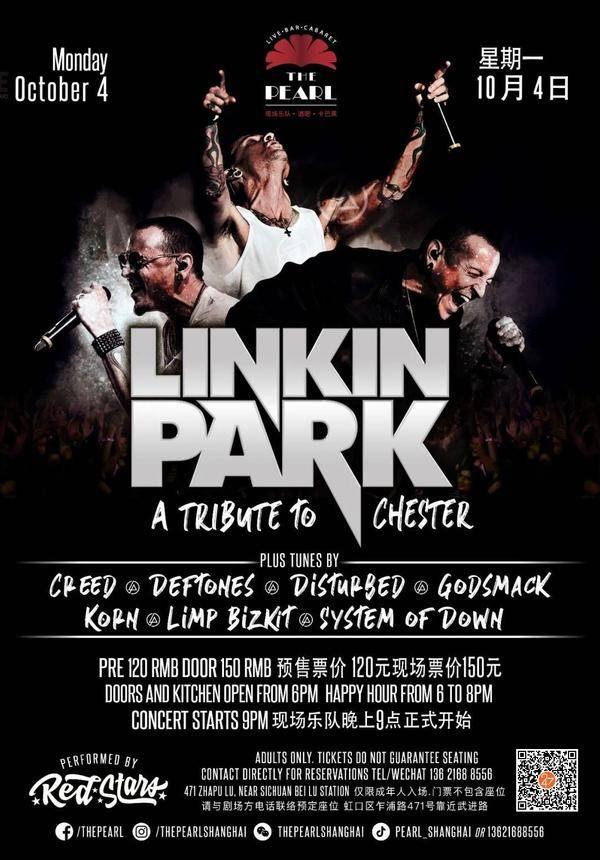 Linkin Park & Numetal Night Tribute Night @The Pearl [10/04]