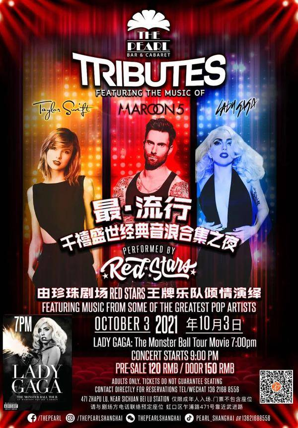 A Night of M5, Taylor Swift & Lady Gaga Tribute @The Pearl [10/03]
