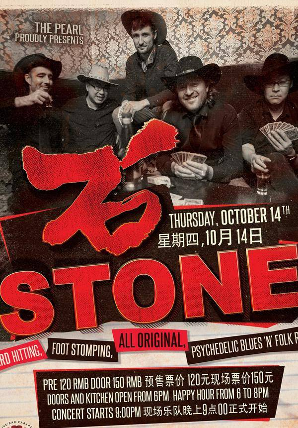 Dave Stone Band @The Pearl [10/14]