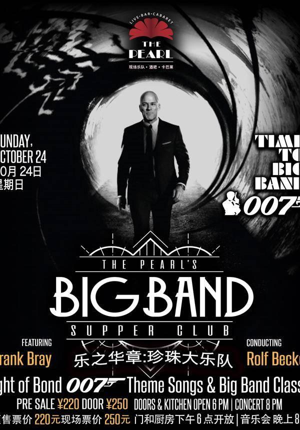 Big Band James Bond Tribute @The Pearl [10/24]