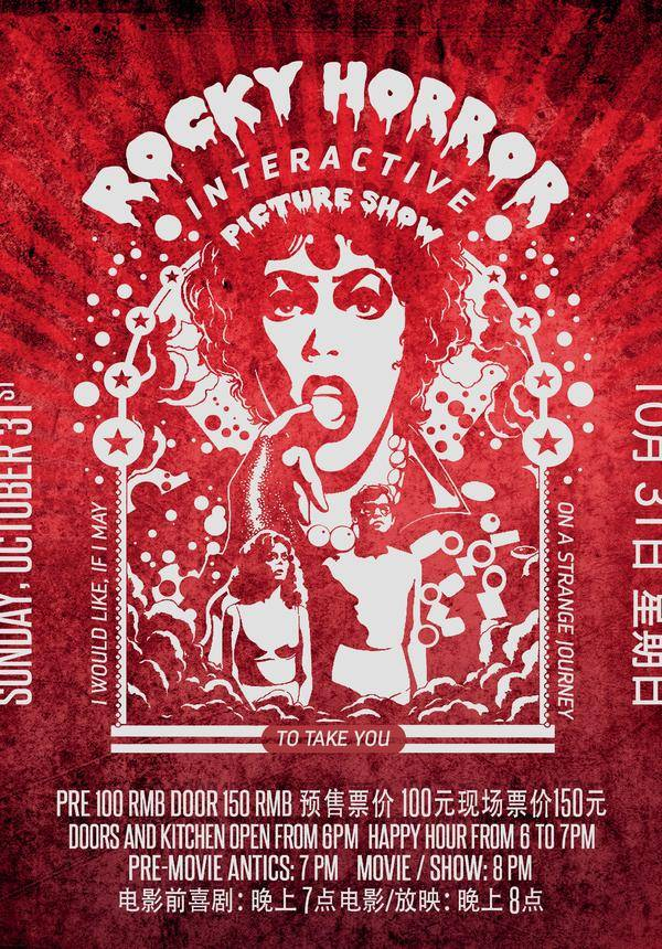 Rocky Horror Interactive Picture Show