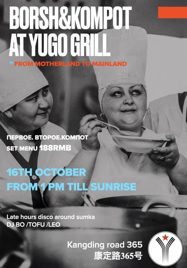 BORSH&KOMPOT @Yugo Grill